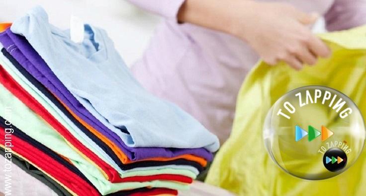 Diez trucos para el hogar con bicarbonato de sodio