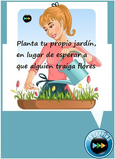 Planta tu propio jardín en lugar de esperar a que alguien traiga flores
